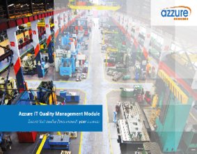 Quality Management Software Brochure